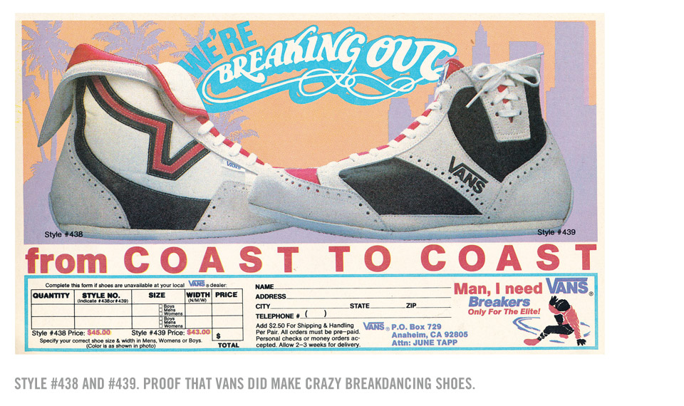 vans-breakdancing-shoes