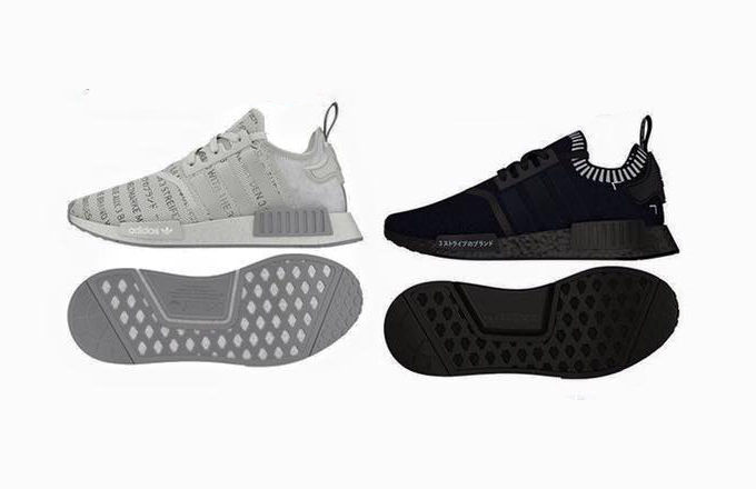 adidas-nmd-runner-2016-preview-lead_hql4pp