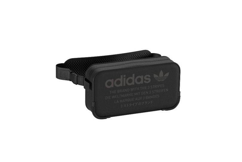 adidas-originals-nmd-r2-travel-accessories-collection-7