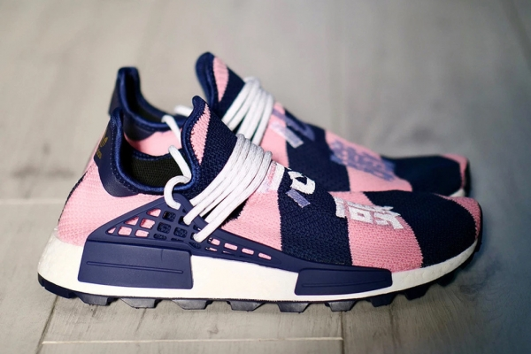 "adidas x Pharrel Exclusive NMD Hu ""Billionaire Boys Club"""