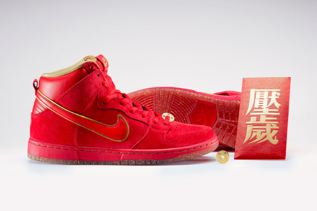 Nike SB Dunk High 'Red Packet'