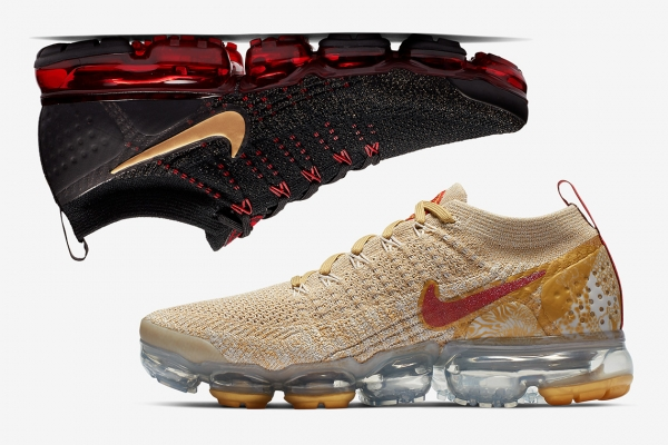 "Nike Vapormax Flyknit 2.0 ""Year Of The Pig"""