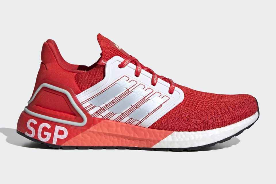 adidas Ultra BOOST 20 City Pack Singapore