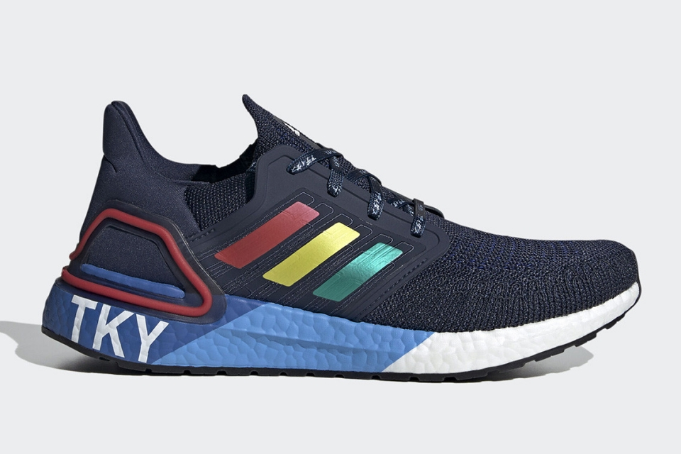 adidas Ultra BOOST 20 City Pack Tokyo
